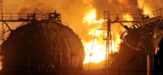 Взрывы на химическом заводе в провинции Цзылинь