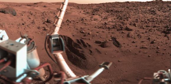 Жизнь на других планетах - результаты эксперимента аппарата «Викинг»