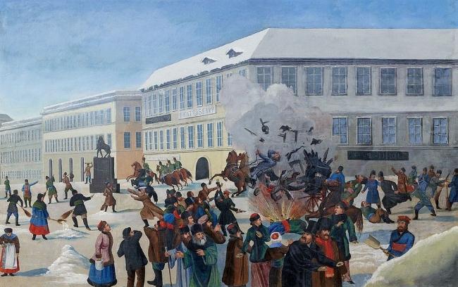 Убийство Александра II: 1 марта 1881 года