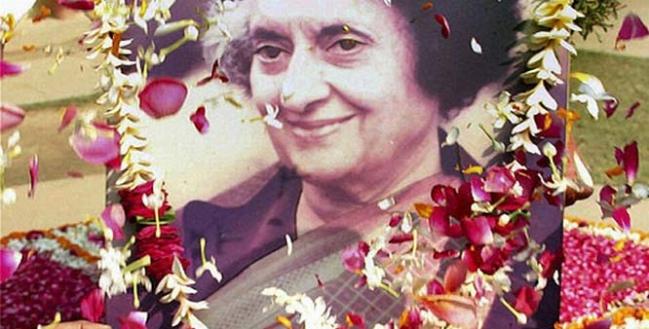 День убийства Индиры Ганди
