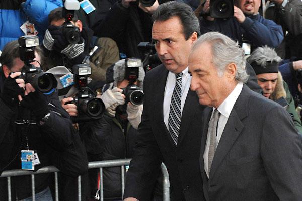 Бернард Мейдофф: федеральный суд Манхэттена