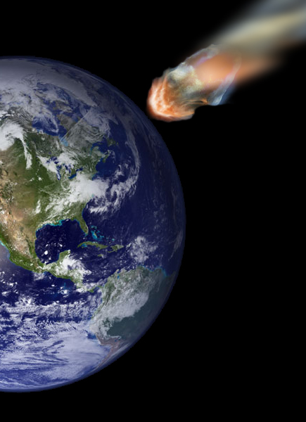 Конец света - катастрофа космического масштаба