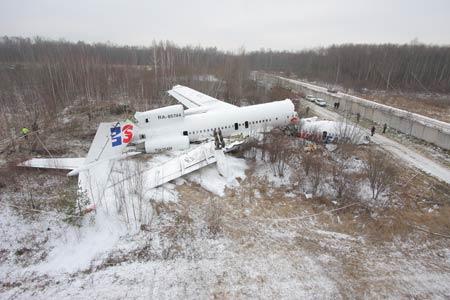 Катастрофы Ту-154: компания «Дагестанские авиалинии» 2010 год