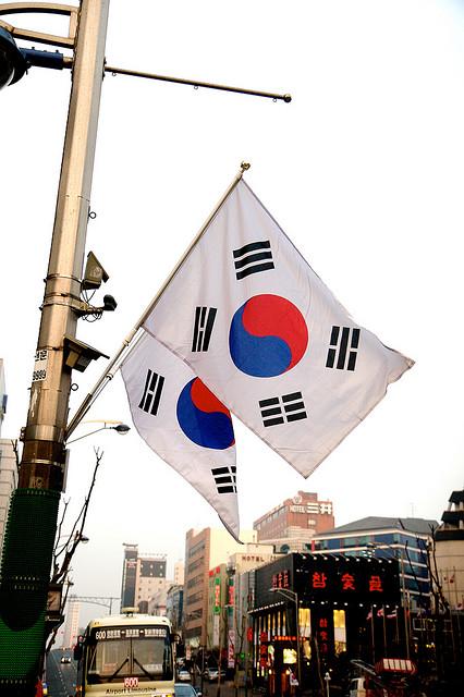 Книга Перемен - символ для Южной Кореи