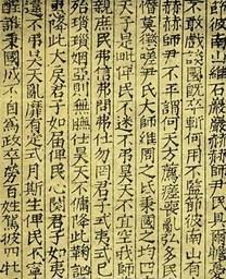 Книга Перемен - китайская мудрость