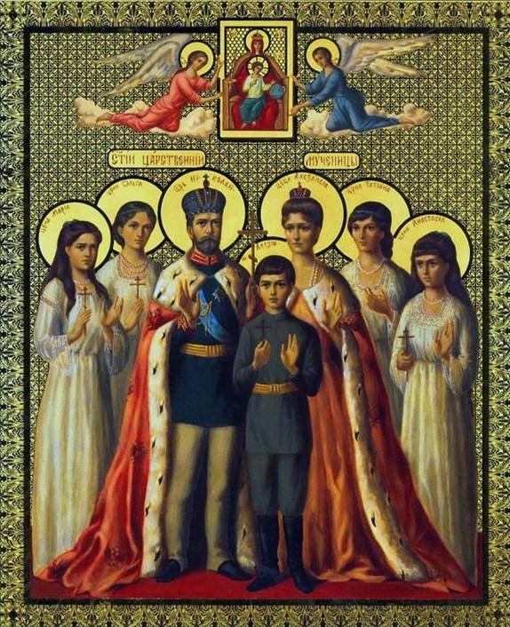 Резултат с изображение за Канонизация царской семьи: икона