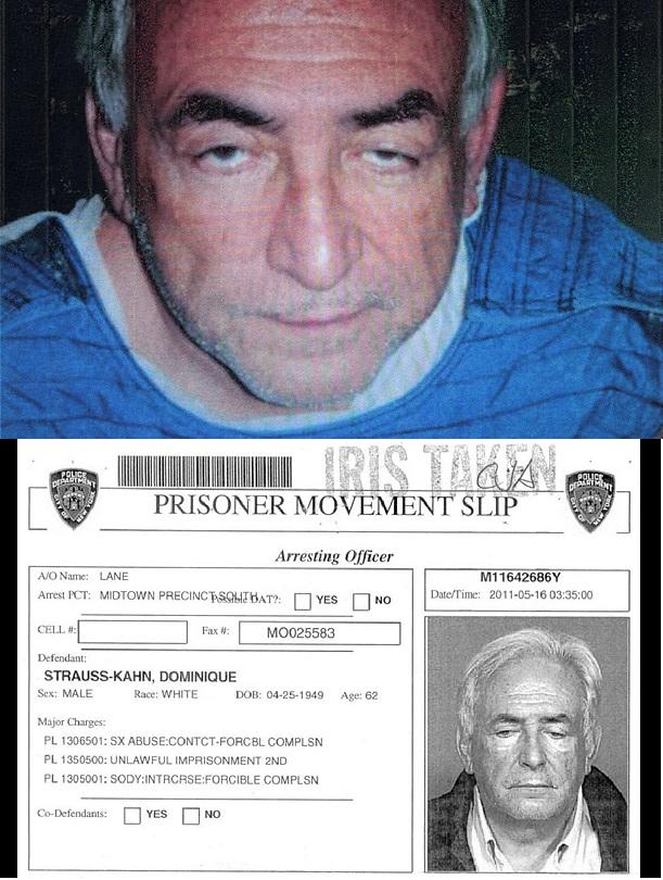 Стросс-Кан - условия содержания в тюрьме