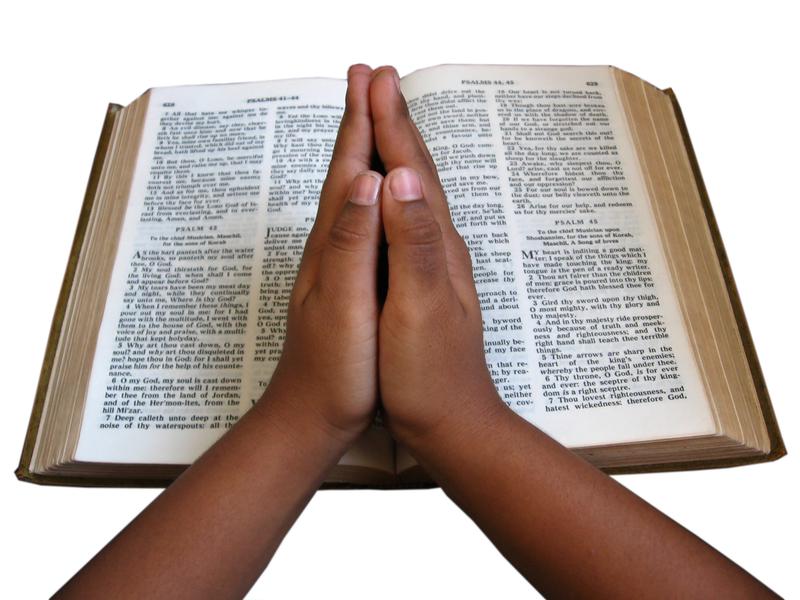 Свидетели Иеговы - вера