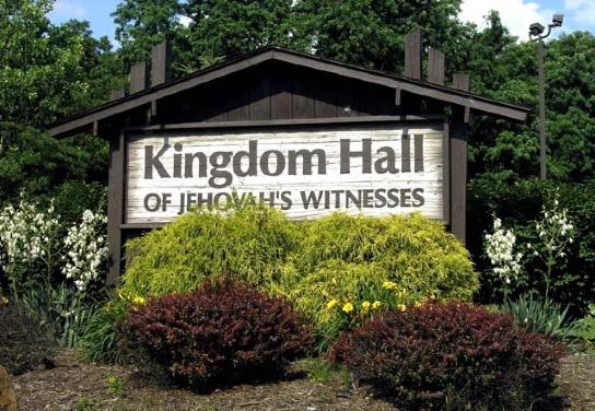 Свидетели Иеговы - размышления участников