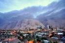 Природные катастрофы - непредсказуемые явления