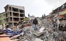 Природные катастрофы: землетрясения