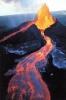 Природные катастрофы: извержения вулканов
