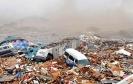 Цунами в Японии - «великое землетрясение Восточной Японии»