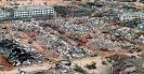 Землетрясения в России 1995 год