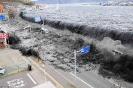 Самые сильные цунами в истории Япония 2011 год