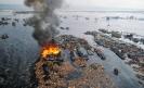 Самые сильные цунами в истории Фукусима