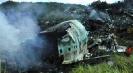 Авиакатастрофы: Боинг 747 компании Pan American Airlines
