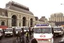 Теракты в московском метро 1998 год: расследование