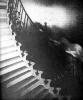 Жизнь после смерти - призрачная фигура