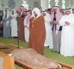 Жизнь после смерти в исламе