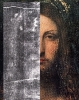 Туринская плащаница - свидетельство смерти Христа