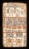 Алфавит майя - эмблемы