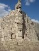 Пирамиды майя: храм в Тикаль
