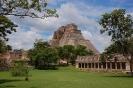 Пирамиды майя - «пирамида Волшебника»