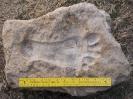 Артефакты древних цивилизаций: отпечатки