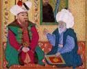Начало Османской империи