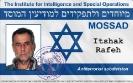 Израильская разведка: численность