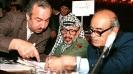 Израильская разведка: Ясир Арафат