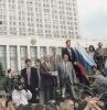 Итоги холодной войны - прекращение существования СССР