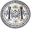 Тайная власть масонов: тарелка