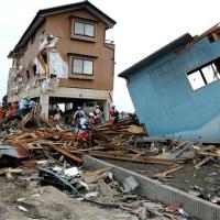 Факты и мифы о землетрясениях