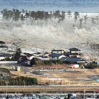 Как классифицируются цунами – различные показатели