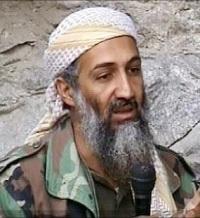Аль-Каида: самые знаменитые террористы