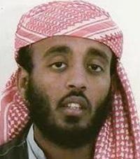 опасные террористы Рамзи Бинал аль-Шибх