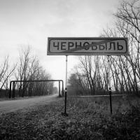 Экскурсия в Чернобыль: бизнес и преступление