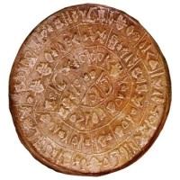 Фестский диск с Крита