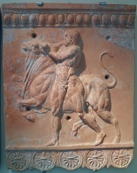укрощение Критского быка