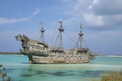 пиратские трофеи
