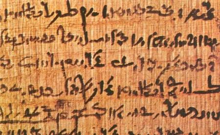 чернила из Древнего Египта