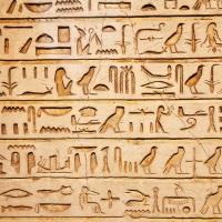 Доклад письменность древнего египта 8467