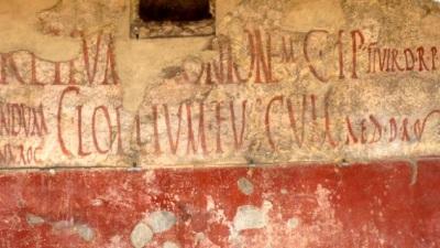 настенные изображения в Помпеи