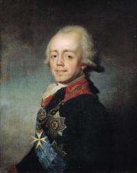 Убийство Павла I: последний дворцовый переворот