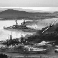Нападение на Перл-Харбор – «символ позора»