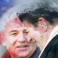 Окончание холодной войны: неожиданность для всех