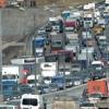 Геопатогенные зоны Москвы: столица стоит на вулкане?
