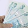 Финансовые пирамиды в России: благодатная почва для мошенничества